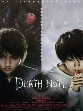 Death note I-60x80