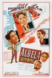 Albela - 1951