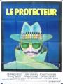 Protecteur (Le) - 1974