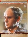 Testament d'un poète juif assassiné (Le) - 1987
